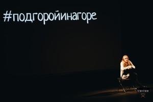 Фото_1 Спектакль ''Тобольск. Доска почета''